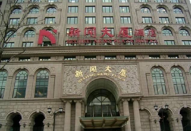 北京新闻大厦入住企业有哪些?