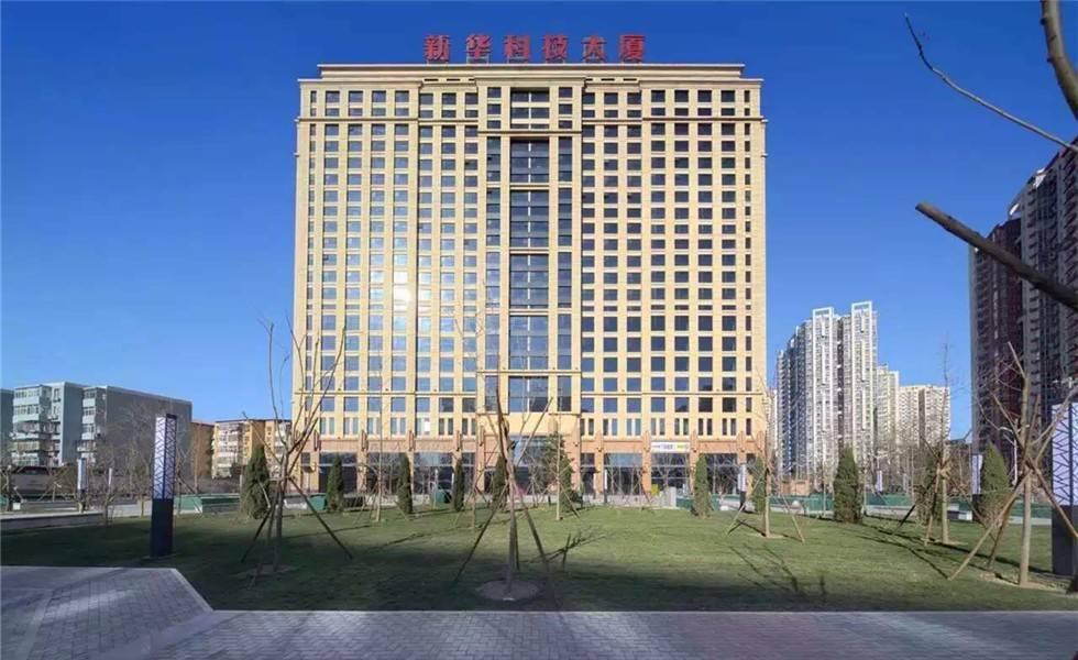 新华科技大厦最小租赁面积100平米